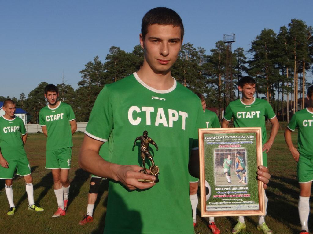"""Лучший игрок мая - Валерий Шишкин - """"Старт"""""""